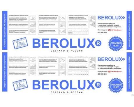 Сотовый поликарбонат для теплиц BERROLUX прозрачный 4мм